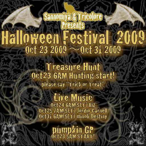 halloweenPOS002