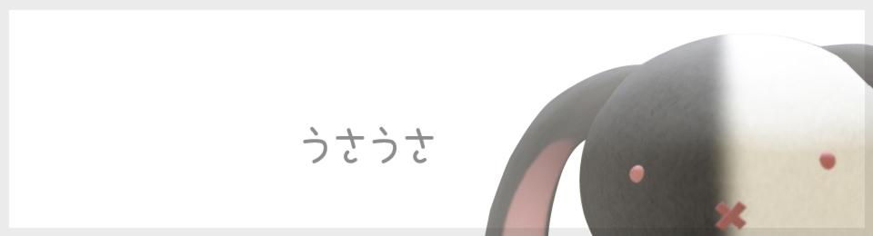 .:: KMH ::.&くみぼーの日常