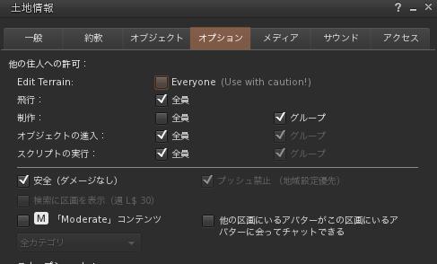 スクリーンショット(2013-04-22 19.34.57)