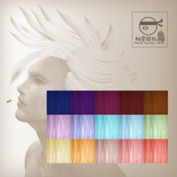 Hair-HUD-YankeeFes003_colorful_512