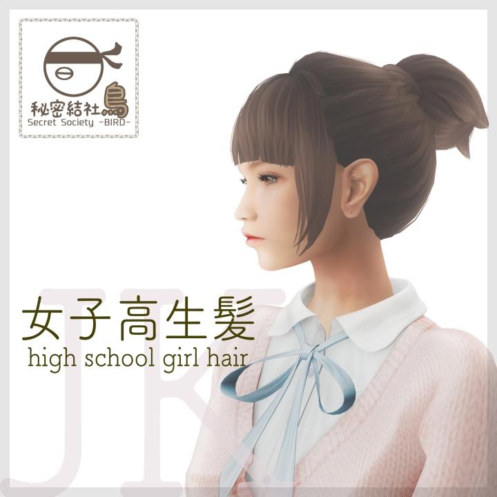 SSB_Kinfes_JK_Hair_AD1.jpg